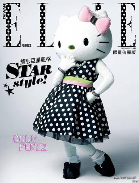 hello kitty | serendipitypost